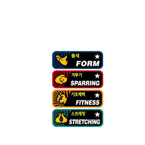 [K]TAEKI Training Patch(10PCS)
